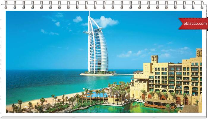 Откройте для себя Объединенные Арабские Эмираты