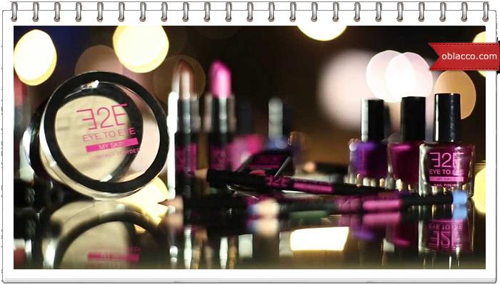 Модный макияж, косметика и тренды