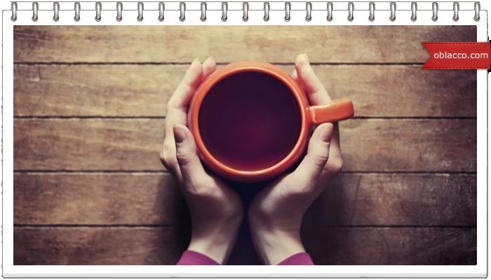 Все что тебе нужно - это чашка чая
