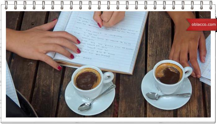 Служебный роман начинается с кофе