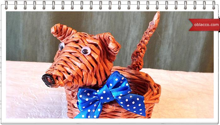 Собачка-шкатулка. Плетение из бумажных трубочек