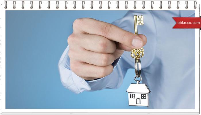 Как купить подходящую квартиру