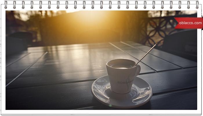 Кофе для взрослых