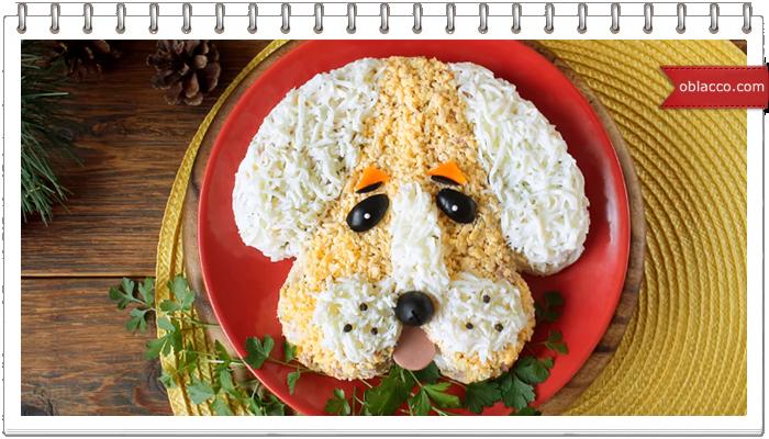 Праздничный салат в виде собаки