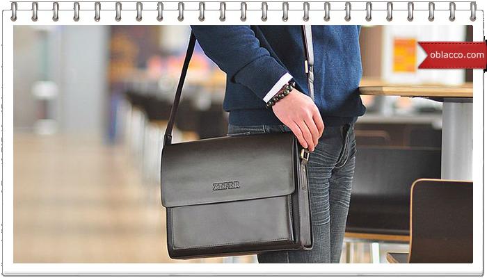 Какие мужские сумки пользуются популярностью в 2019 году