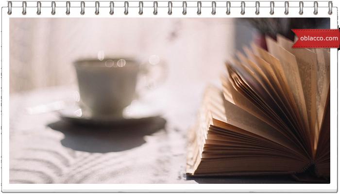Кофе и творчество