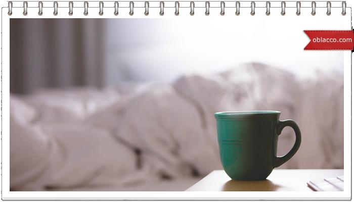 Утро запахом кофе по комнате