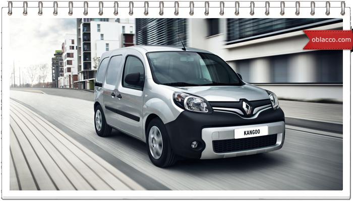 Renault Kangoo - авто семейного типа