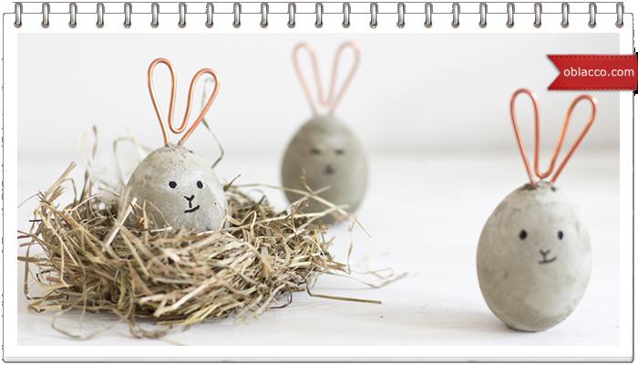 Яйца-зайчики из бетона