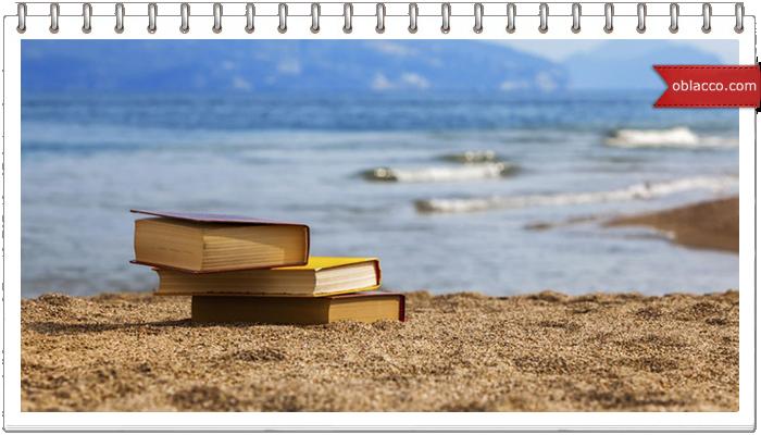 Книги о друзьях