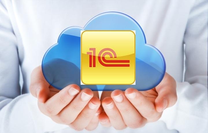 cloud2 - Программа 1С в облаке
