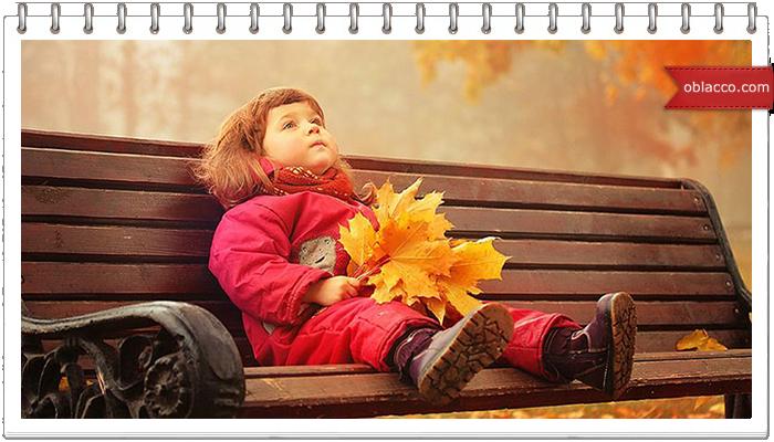 Детская одежда на осень