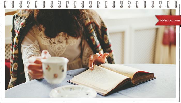 Осень - время для чтения и сюрпризов