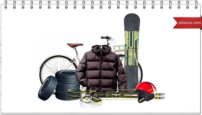 Сезонное хранение вещей