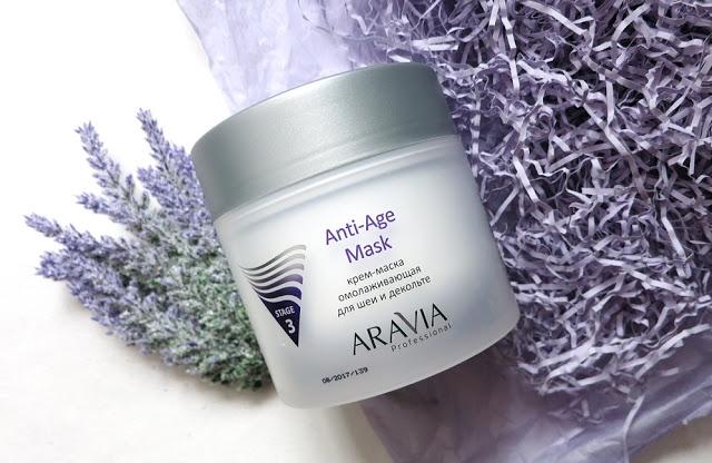 Anti-Age Mask ARAVIA Professional