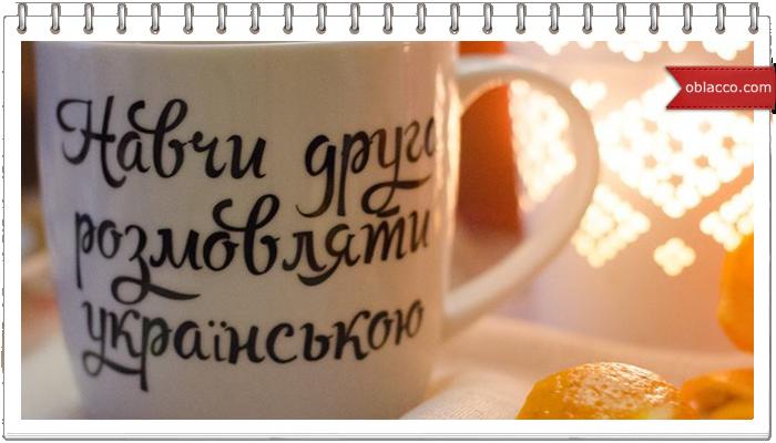 Вища освіта за кордоном для українців