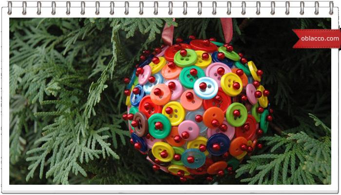 Сегодня Всемирный День пуговиц. Новогодние игрушки из пуговиц