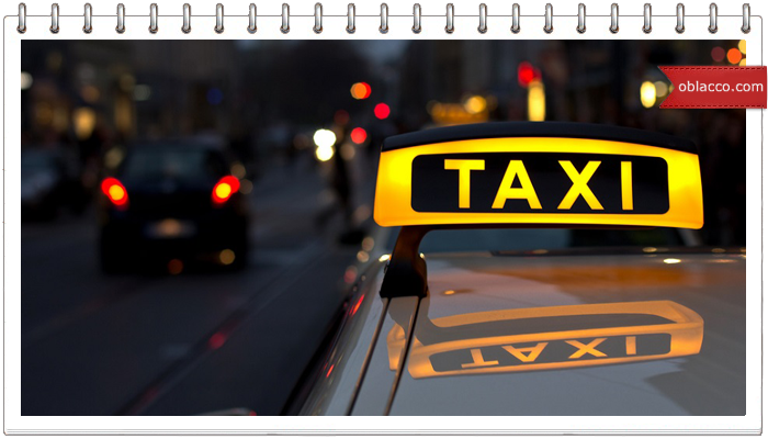 Выбор службы такси: критерии