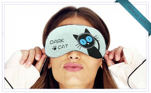 Достоинства тканевых масок для глаз, используемых перед сном